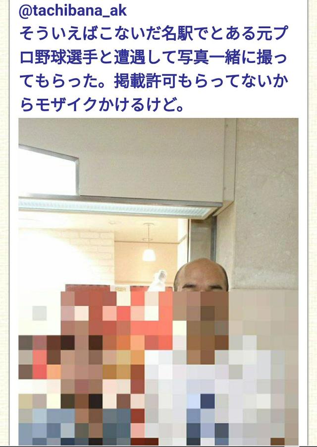 和田一浩モザイク
