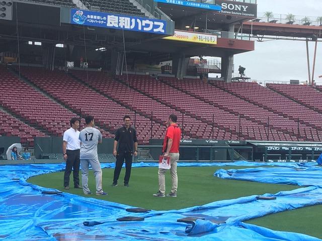 広島巨人戦マツダスタジアム雨の様子