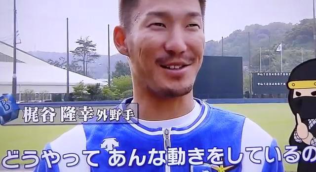すぽると守備部門1位菊池涼介_04