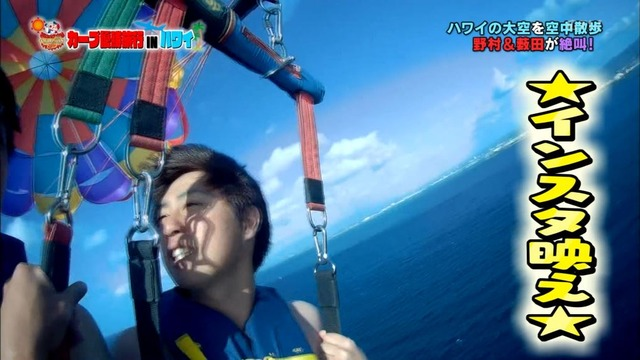カープ優勝旅行INハワイ (29)