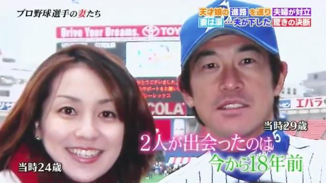 石井琢朗_プロ野球の妻たち_40