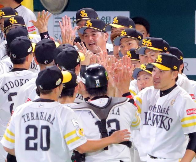 日本シリーズ_横浜DeNAソフトバンク1回戦
