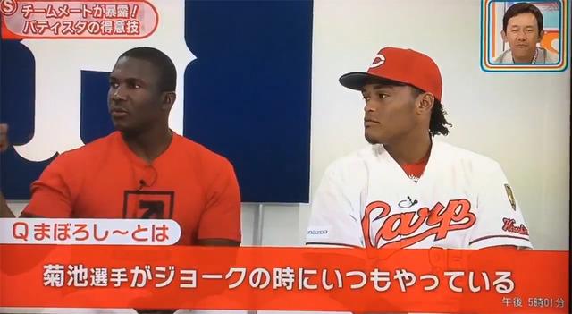 広島バティスタまぼろし~2