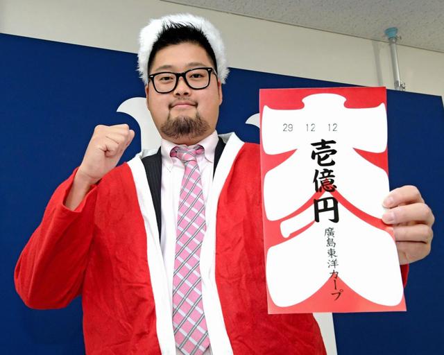 中崎翔太契約更改年俸2017