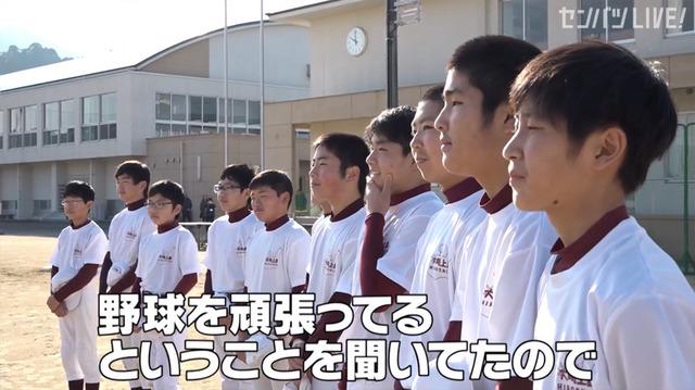 新井貴浩_離島中学生野球部_熱血指導_21