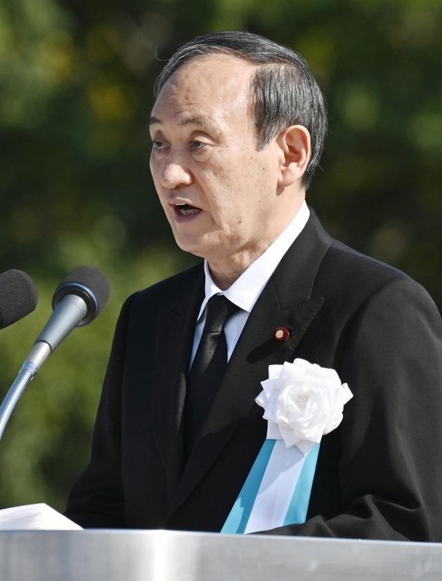 広島平和式典の菅総理の原稿読み飛ばしのりが原稿に付着