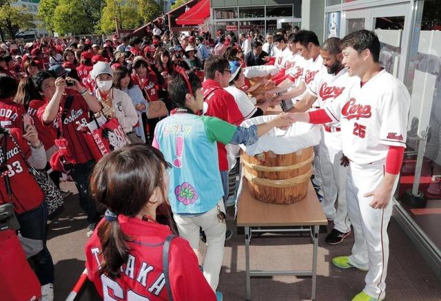 広島カープがクラウドファンディングで助っ人やFA選手を雇う企画