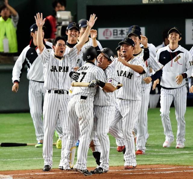 侍ジャパン延長タイブレークサヨナラ勝ち