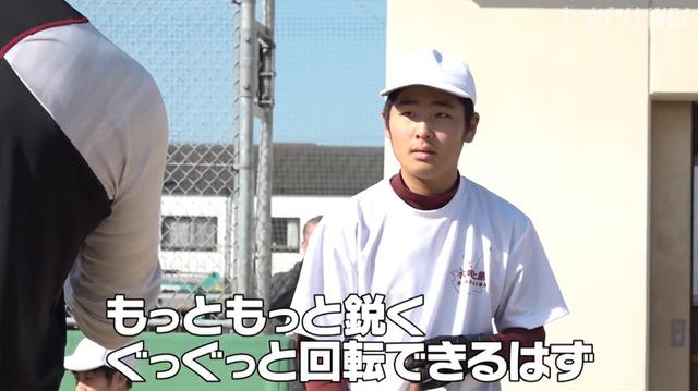 新井貴浩_離島中学生野球部_熱血指導_35