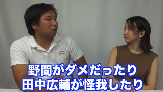 里崎_緒方監督の辞任はおかしい_06