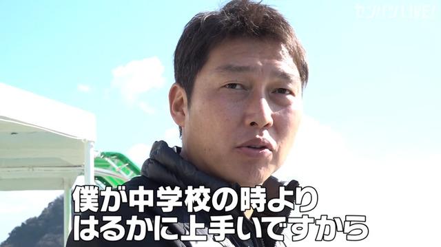 新井貴浩_離島中学生野球部_熱血指導_90