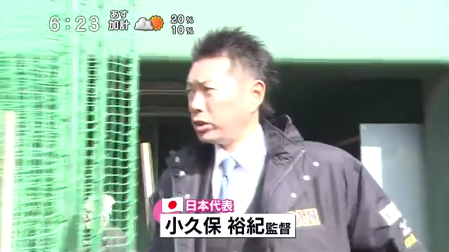 大瀬良大地_生放送_06