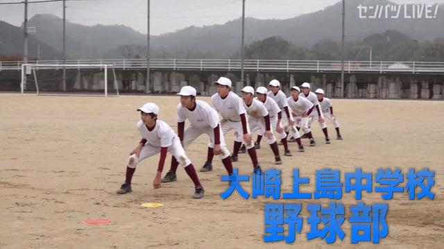 新井貴浩_離島中学生野球部_熱血指導_03