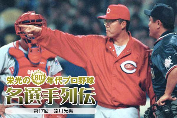 baseball110909_1_title