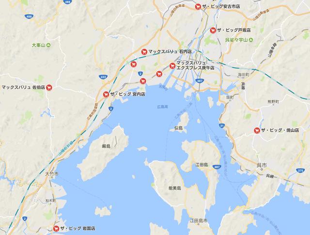 ザ・ビック広島スーパー店舗