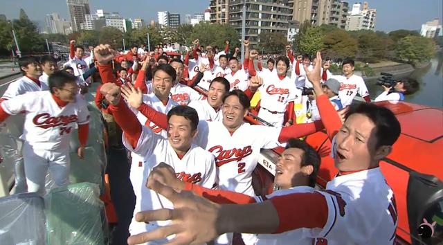 広島カープ優勝パレード22