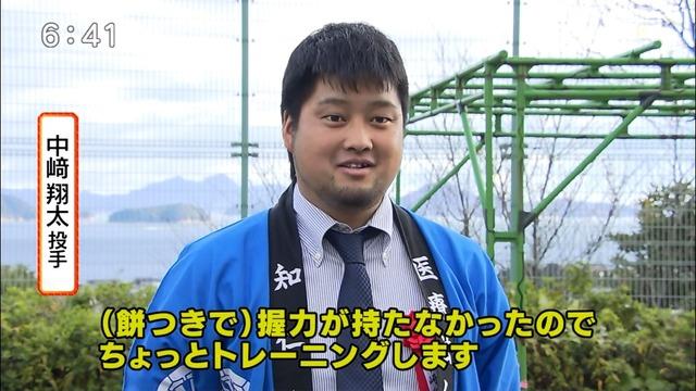 中田翔太_餅つき_02