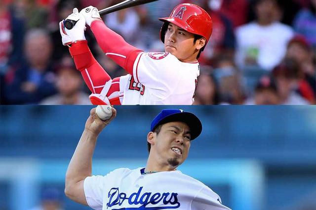 前田健太大谷翔平MLB対決