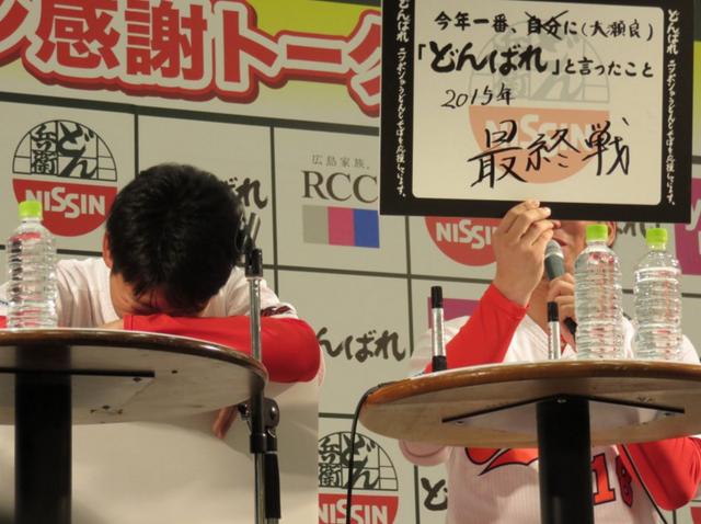 マエケン大瀬良トークショーゆめタウン_01