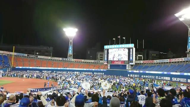 横浜DeNA日本シリーズパブリックビューイング_02