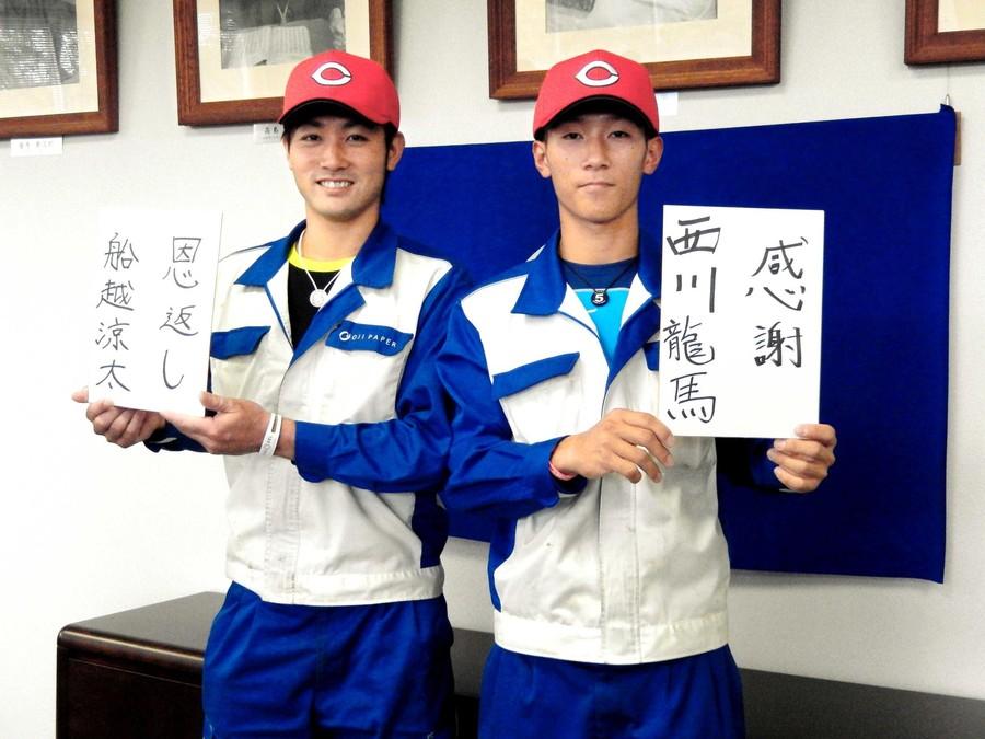 西川龍馬の画像 p1_30