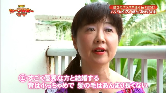2017カープ日本一TV_99_05