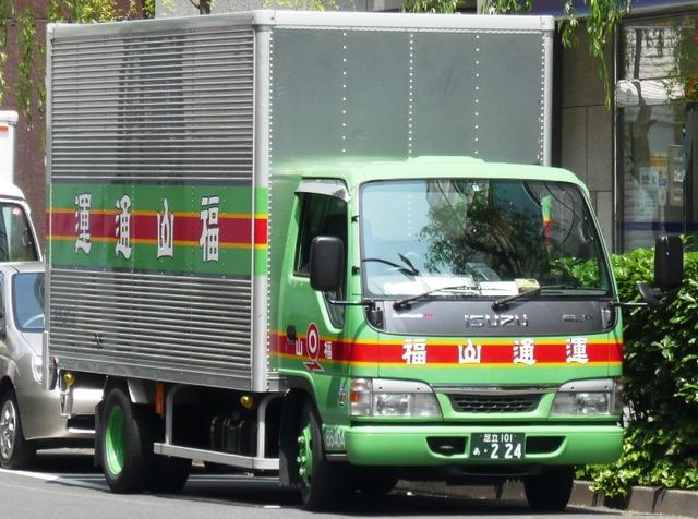 福山通運のトラック
