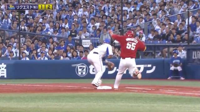 松山ロペス衝突リクエスト_01