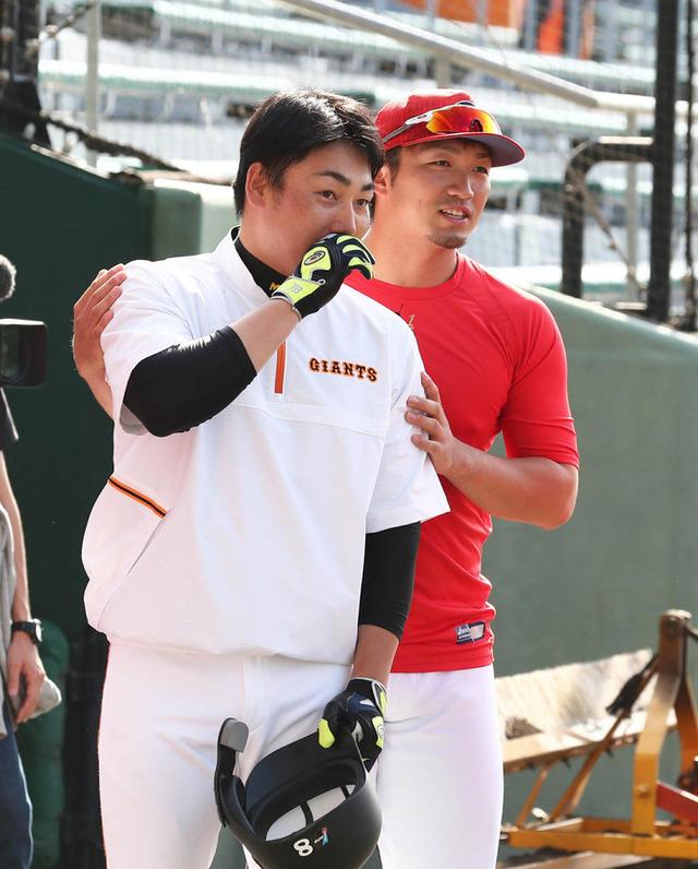 鈴木誠也丸佳浩広島巨人オープン戦