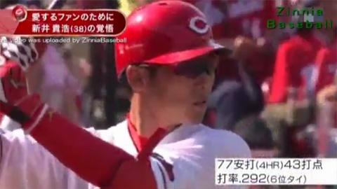 すぽると新井石井対談_09