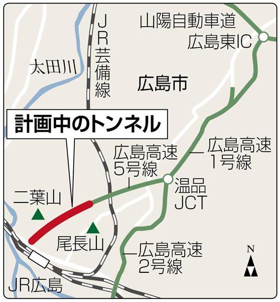 広島市トンネル反対運動_01