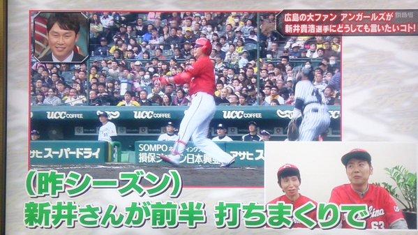 明石家電視台_新井兄弟_09