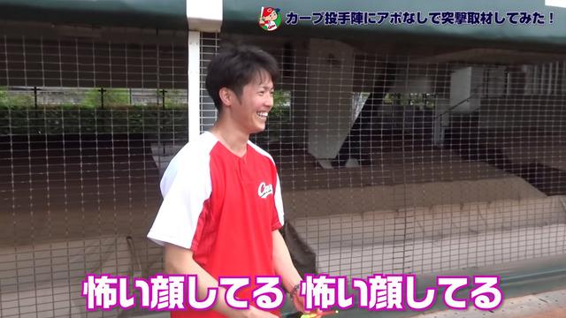 カープ投手陣アポなし取材_15