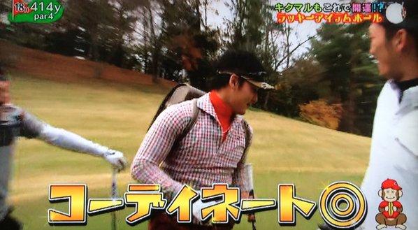 カープ選手会ゴルフ2016_53