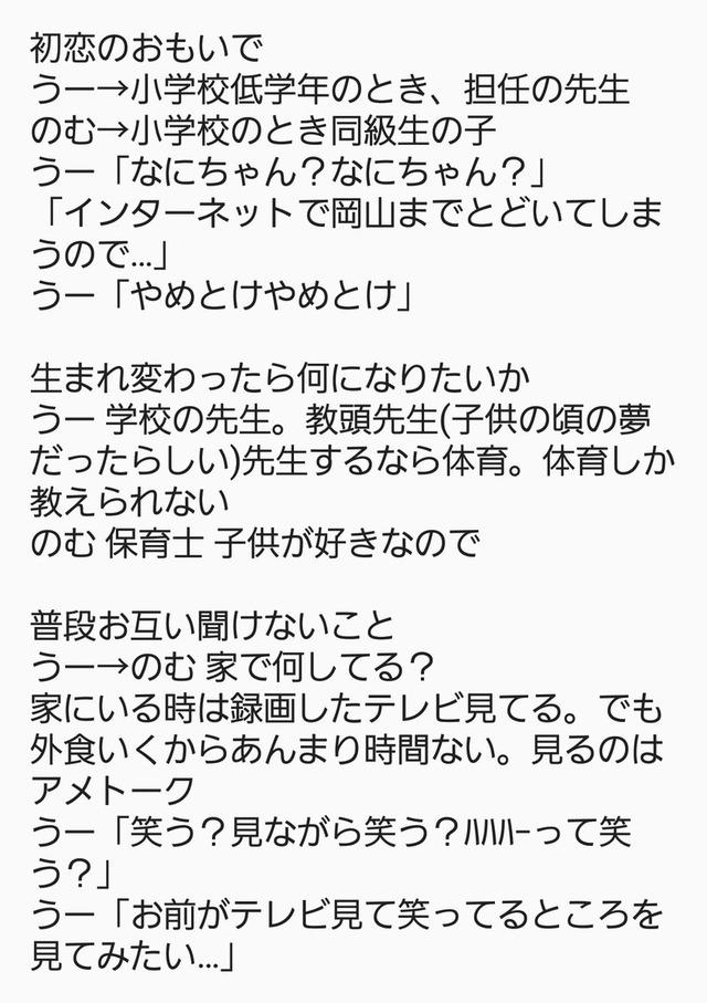 野村祐輔石原慶幸_トークショー_09
