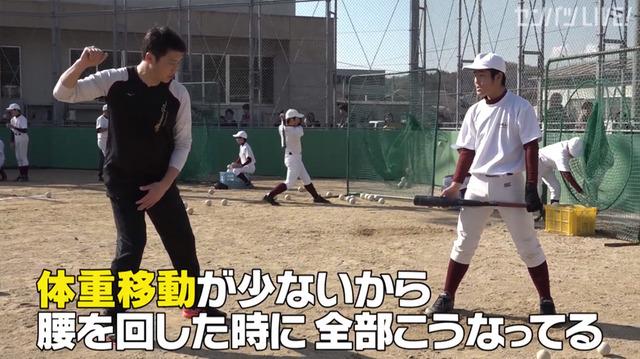 新井貴浩_離島中学生野球部_熱血指導_32