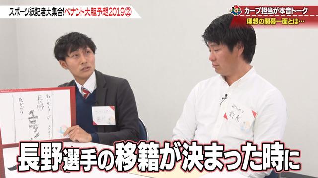 カープ道_広島巨人_理想の開幕一面_08