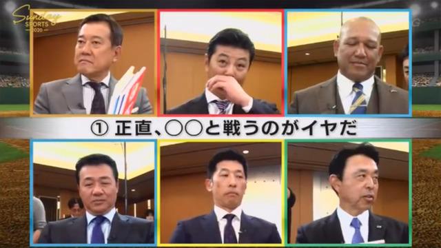 セリーグ6球団監督_座談会_NHK_02