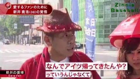 すぽると新井石井対談_21