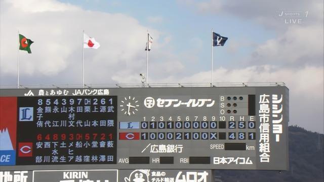 広島西武オープン戦 (17)