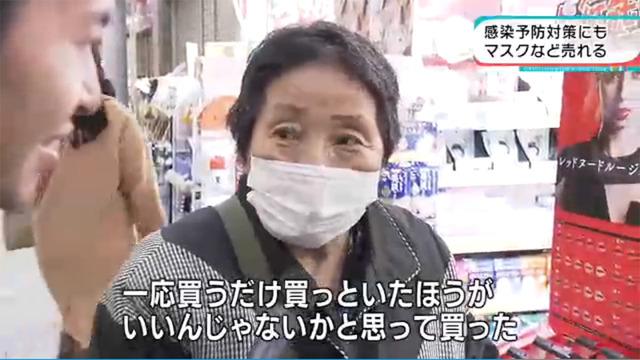 広島県マスク売り切れ_03