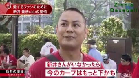 すぽると新井石井対談_24