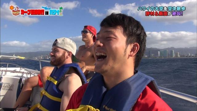 カープ優勝旅行INハワイ (33)