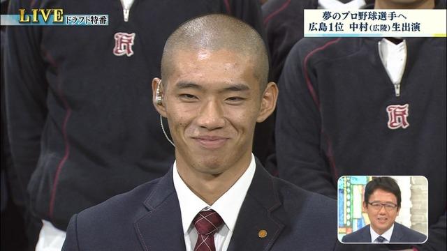 中村奨成ドラフト会議広陵高校 (1)