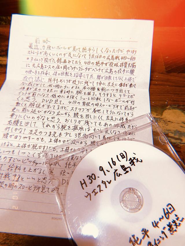 佐々岡コーチ高橋純平