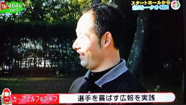 カープ選手会ゴルフ2016_17
