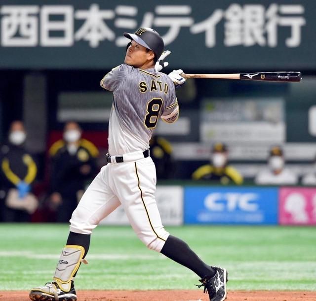 カープファン、阪神ドラ1佐藤輝明のホームランに驚く