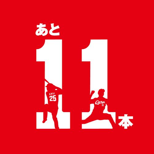 新井福井Tシャツ_02