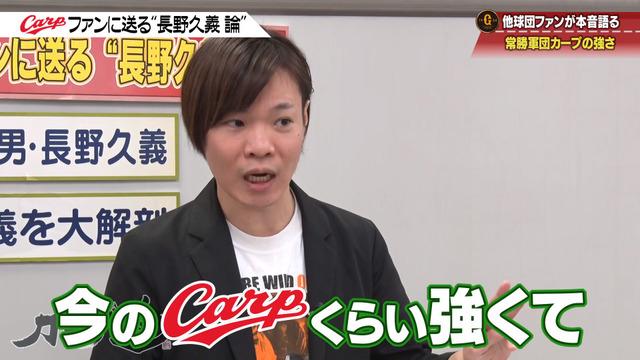 カープ道_長野久義論_プロ野球死亡遊戯_99