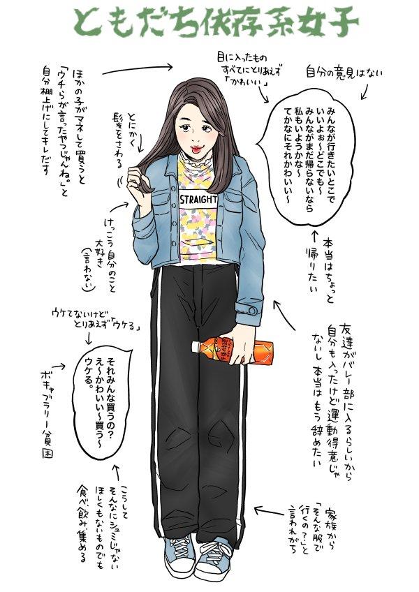 午後ティー女子_04